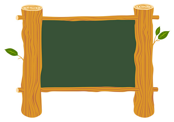 wooden board 2